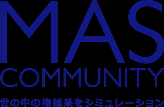 MAS COMMUNITY 世の中の複雑系をシミュレーション