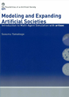 Modeling and Expanding Artificial Societies : Introduction to Multi-Agent Simulation with artisoc